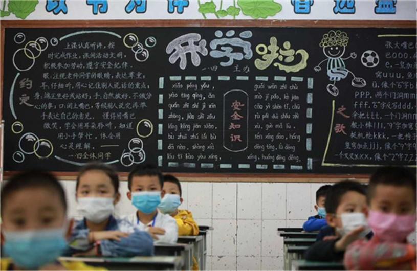 宜宾市各幼儿园可于5月6日起开学
