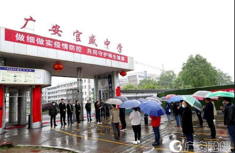 投资1.2个亿,广安又诞生一所中学