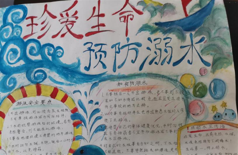 武胜县烈面初中开展防溺水安全教育系列活动