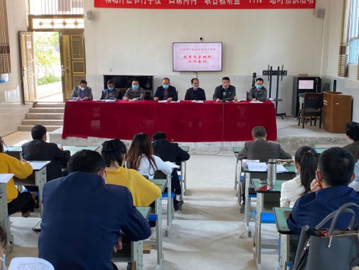 广安区大龙乡小学召开教育教学质量提升会
