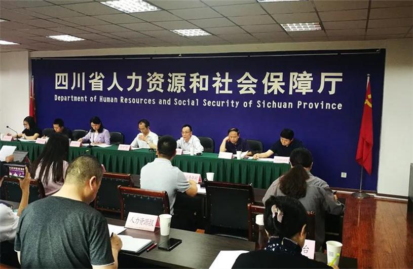四川省今年专升本计划扩大到3.2万名左右