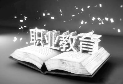 四川省教育厅:鼓励初中毕业生走职业教育道路