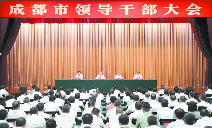 王凤朝任成都市委副书记 提名为市长候选人