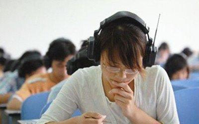 教育部回应贵州高考英语听力公布答案和改卷答案不同