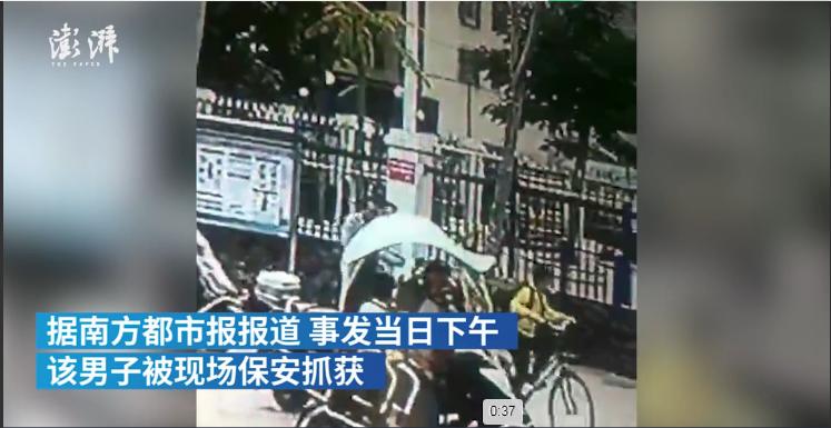 男子学校门口猥亵女学生,警方:已刑拘
