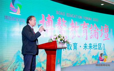 博鳌教育论坛发布《儿童友好型学习社区宣言》