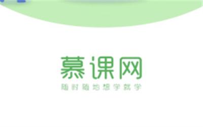 中国慕课数量及应用规模已居世界第一