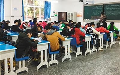 北京11家培训机构、5名在职教师被点名通报