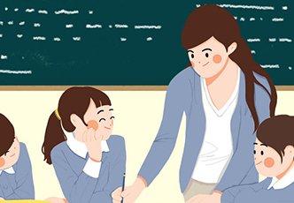 四川2021中小学教师资格面试4月15号报名
