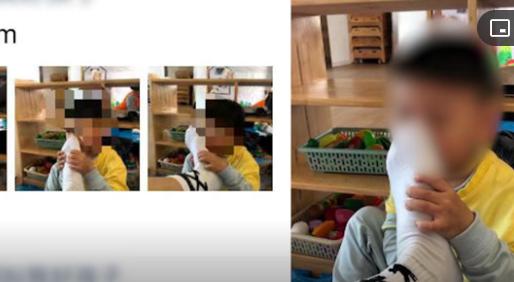 官方通报红黄蓝幼儿园事件调查处理情况