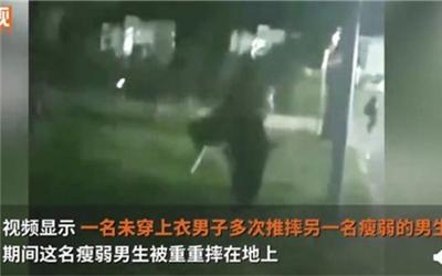 青岛大学回应保安殴打学生