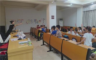 好消息!锦江区小学生暑期托管服务来了!