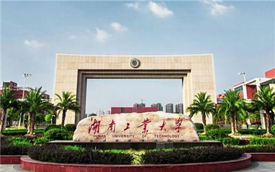 湖南工业大学面向河南考生特增4个救灾专项招生计划