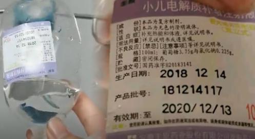 山东一医院给婴儿输液药品过期8个月