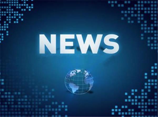 湖南:暂停学校校内校外线下教育教学活动