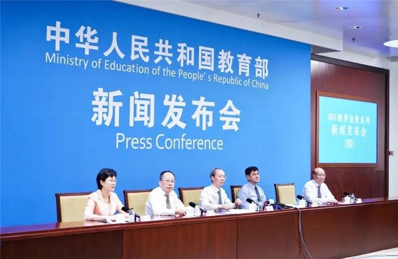 四川省教育厅在教育部发布会承诺:让约谈成为常态!