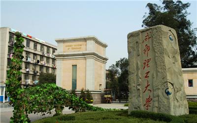 成都理工大学教学核心区有麻将馆 官方:停业整顿
