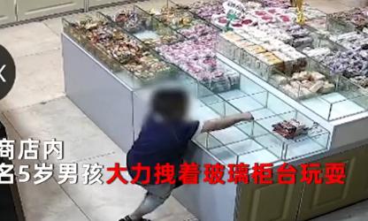 5岁男童拉拽玻璃柜台被砸中双腿